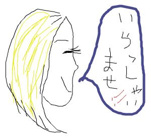 Cocolog_oekaki_2008_09_02_21_58