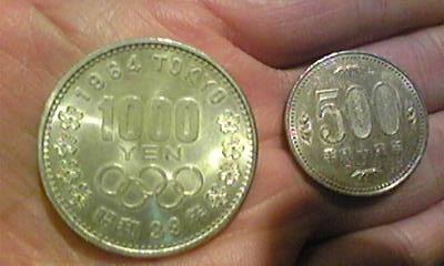 1000coin