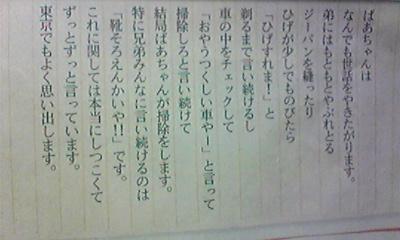 Image1114_3